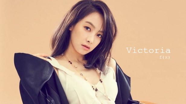 fx-victoria