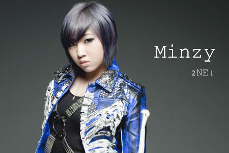 gong-minzy-2ne1