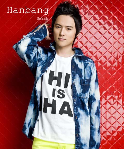 hanbang-smash-korean-boy-band-32914765-480-580