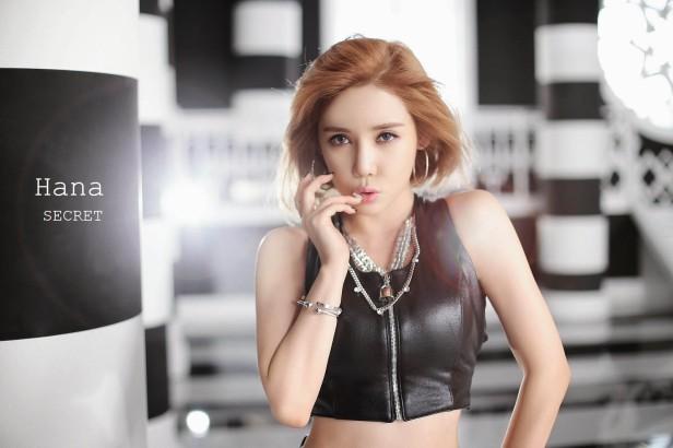 secret_jung_hana_1