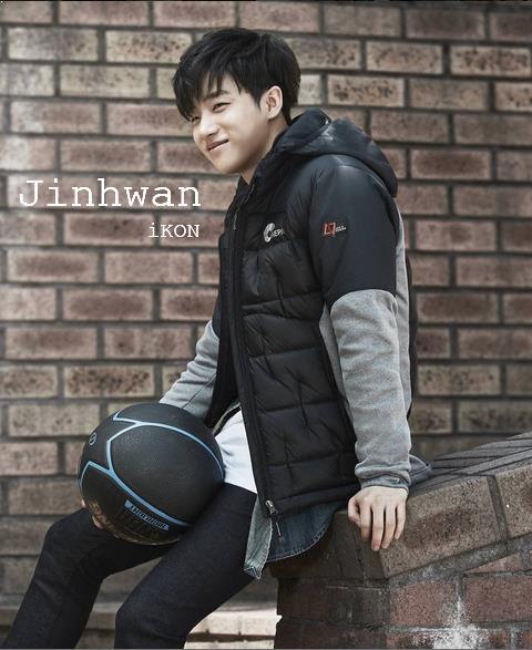 jinhwan-ikon-nepa
