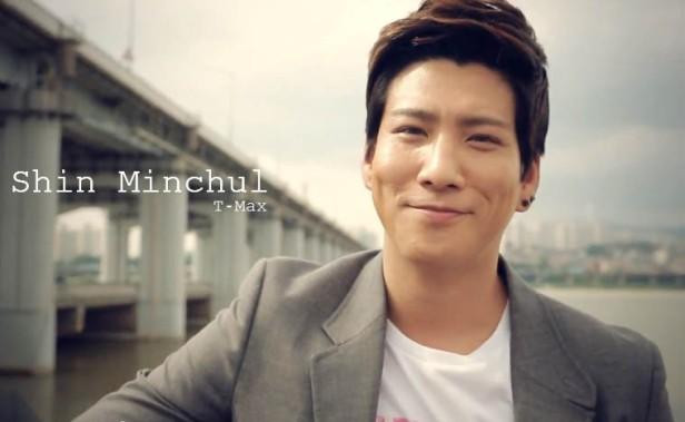 Shin-Min-Chul-759x468