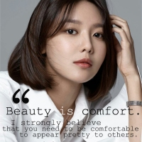 Sooyoung says..