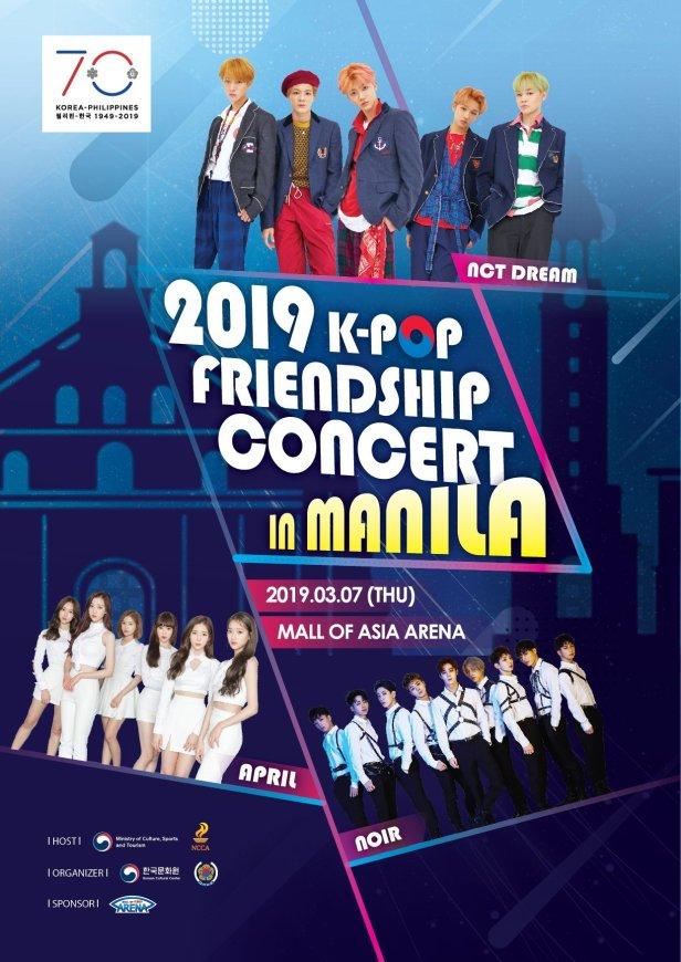 2019kfcm-poster.jpg