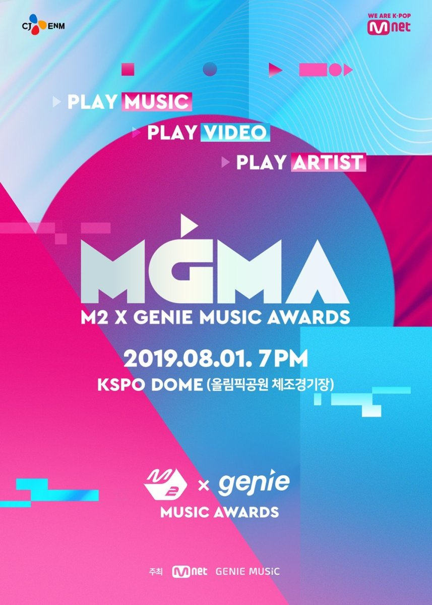 You may now cast your votes for the very first 'M2 x Genie Music