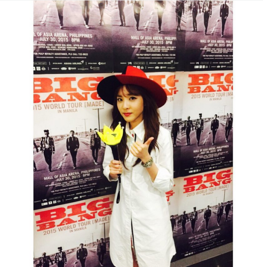 fireshot-capture-sandara-park-on-instagram_-e2809calive-manila-e29c94_-https___instagram-com_p_506vmziswa_